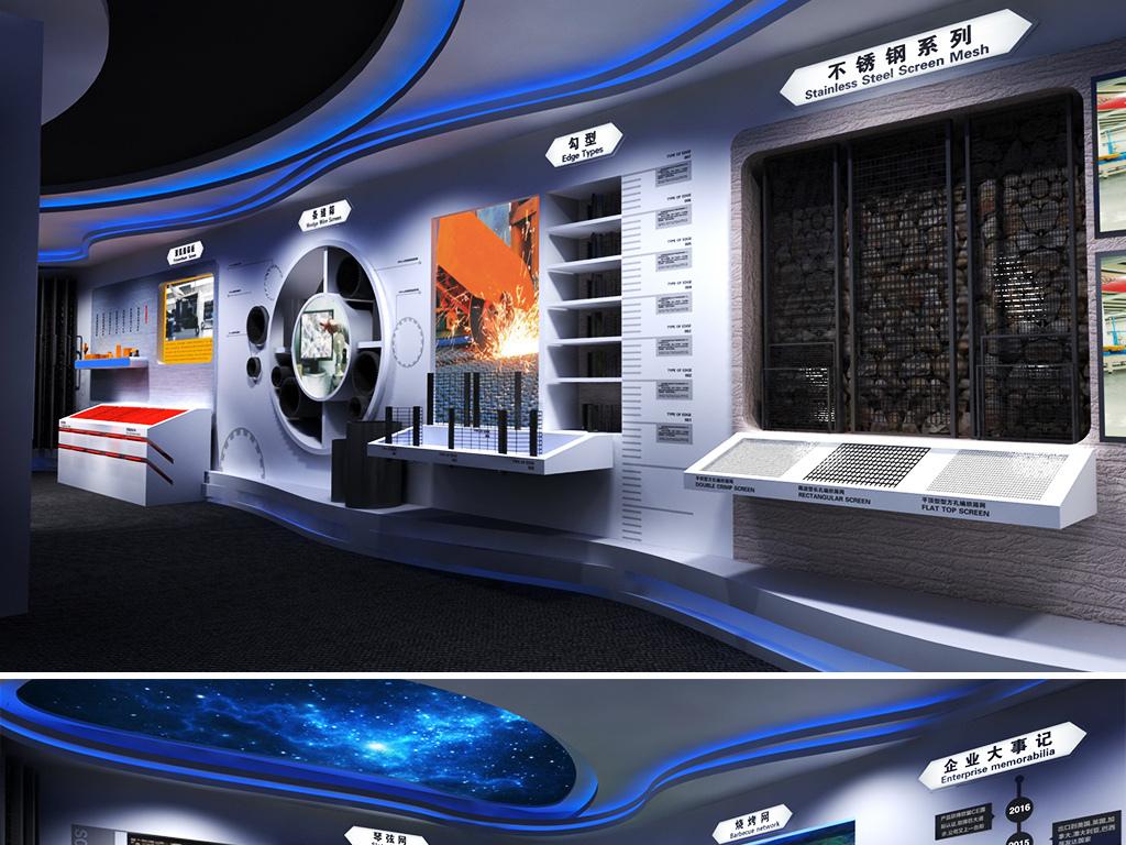 历程企业展墙荣誉室展墙展示墙公司形象墙序厅科技科技企业展厅展馆