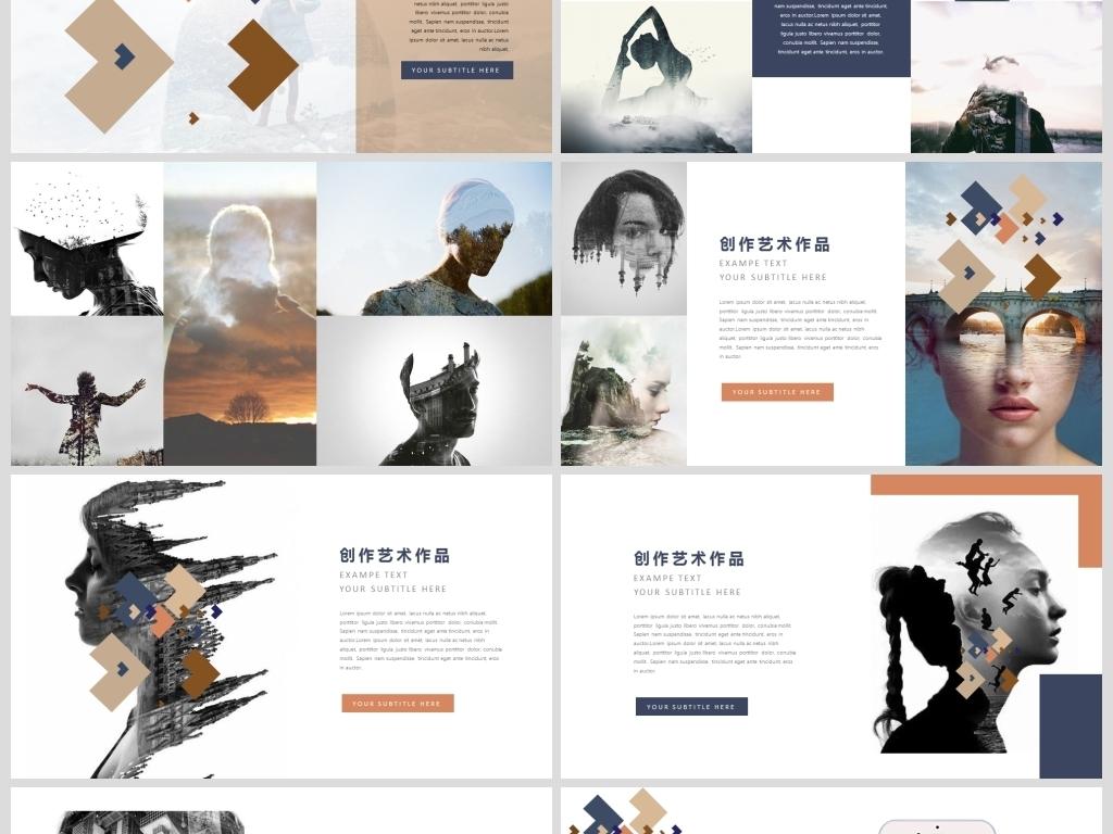 时尚创意艺术创作杂志风品牌宣传ppt模板图片