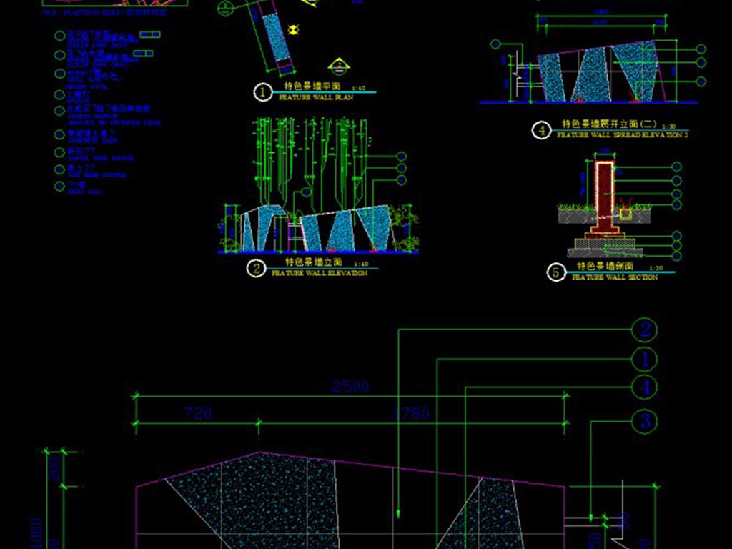 园林景观挡土景墙cad图集平面设计图下载(图片74.56mb