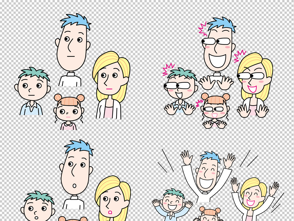 卡通可爱人物温馨幸福家庭表情png素材