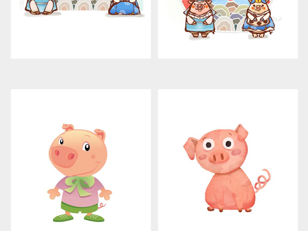 可爱手绘2019猪猪