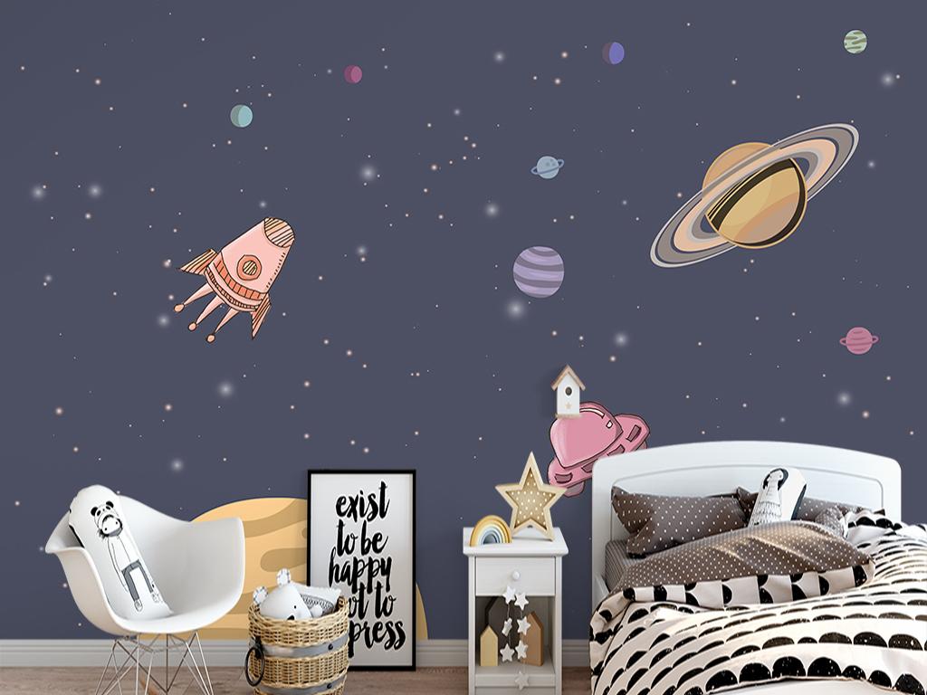 北欧手绘卡通太空星球儿童房室内背景墙
