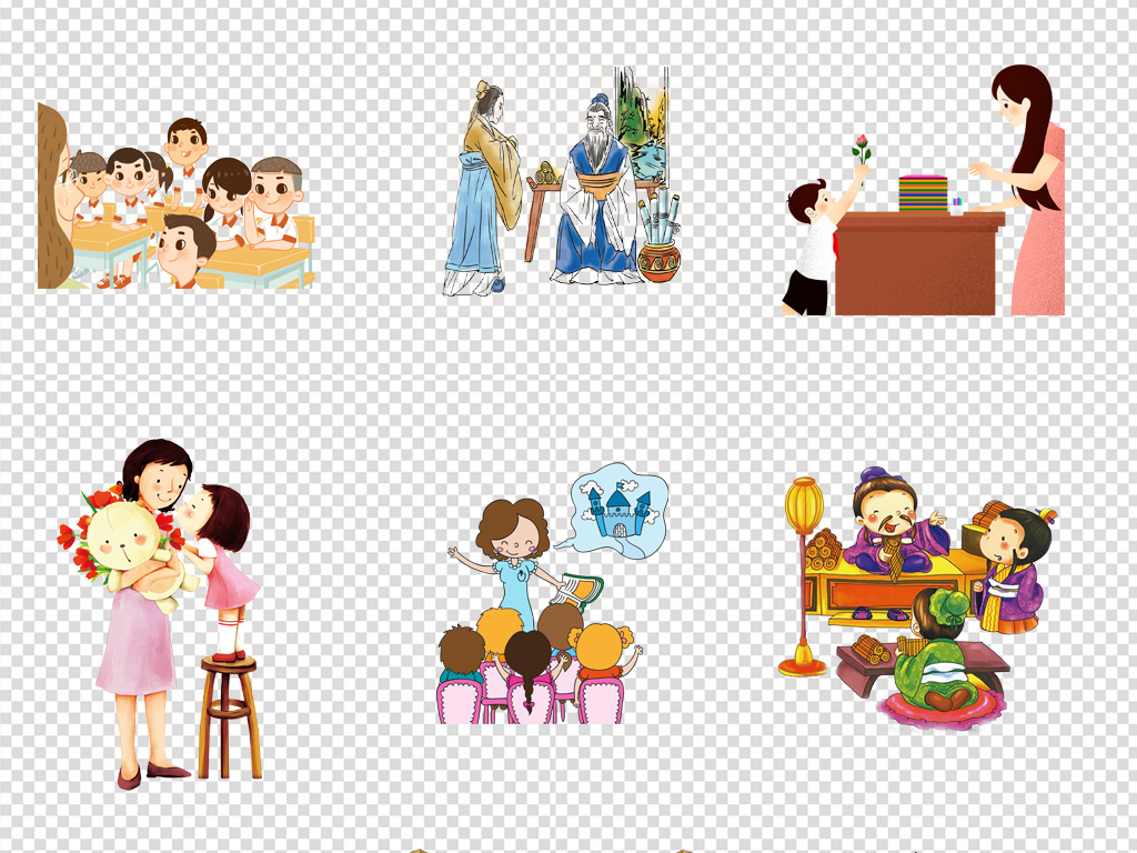 上课儿童幼儿园学校卡通人物人物学生元素卡通老师老师卡通卡通元素