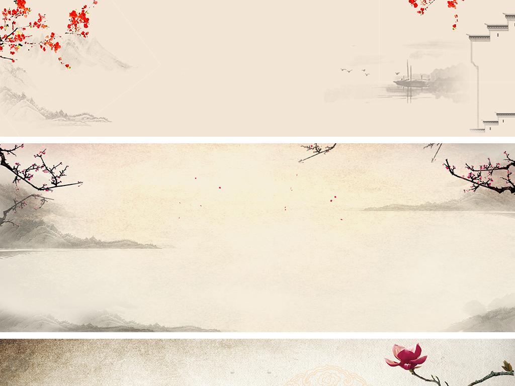中国风古风宣纸复古梅花banner背景