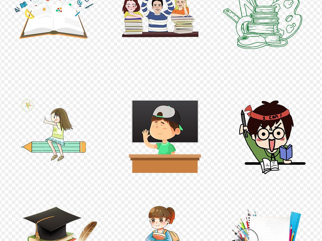 卡通儿童小学生学习开学季上课海报素材背景图片