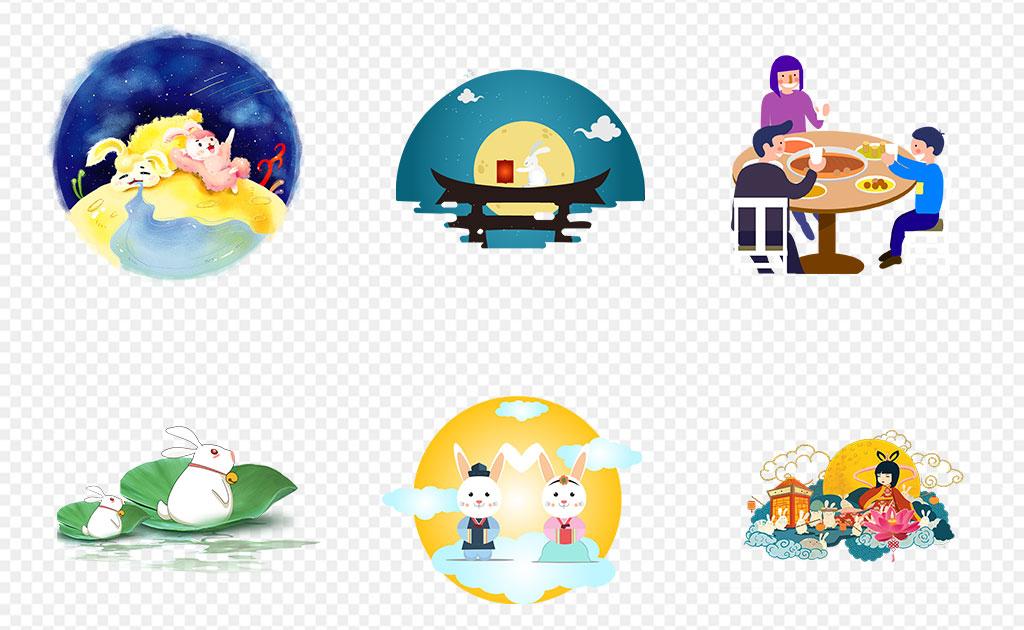 唯美中秋节月亮圆月月球海报素材背景图片png图片