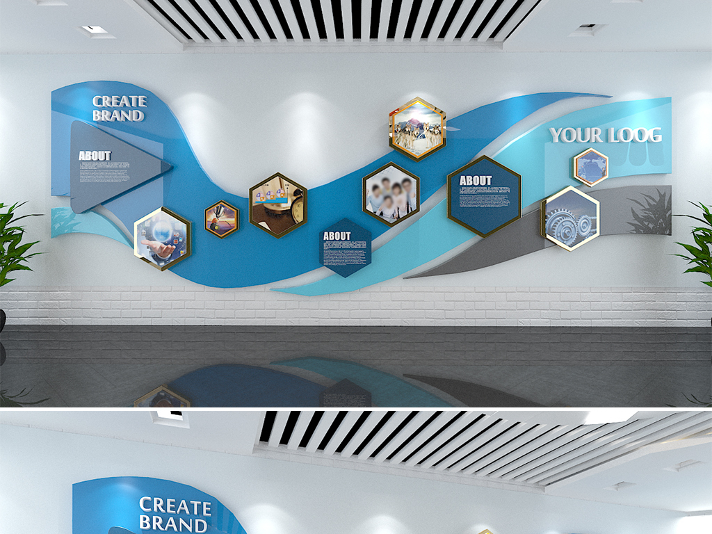 时尚企业形象墙logo墙前台背景墙图片