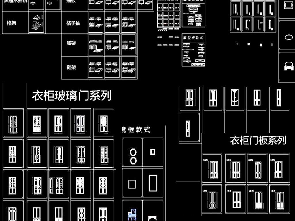 整木衣柜结构配件平面设计图下载(图片13.73mb)_柜子