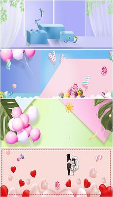 PPT粉色梦想 PPT格式粉色梦想素材图片 PPT粉色梦想设计模板 我图网