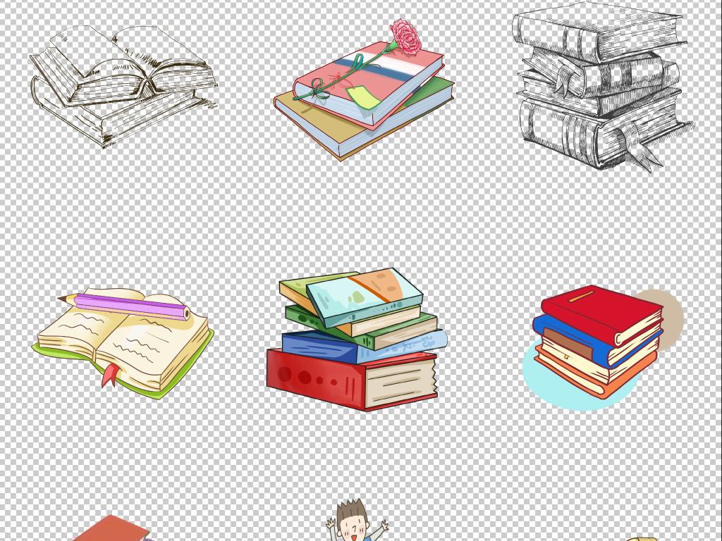 原创手绘卡通翻开书本课本元素png素材