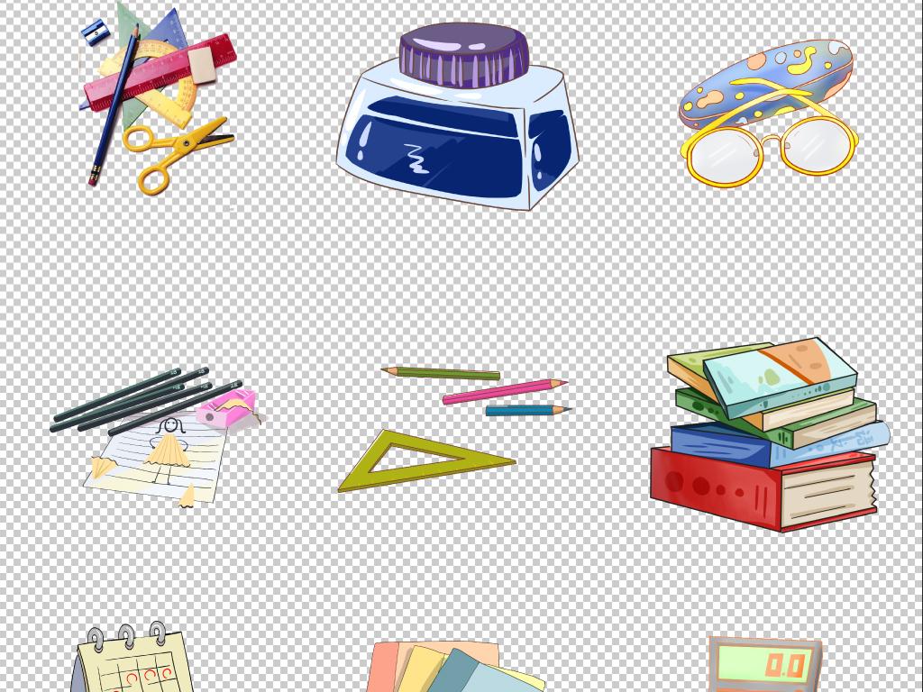 原创手绘办公用具学习用品文具png素材