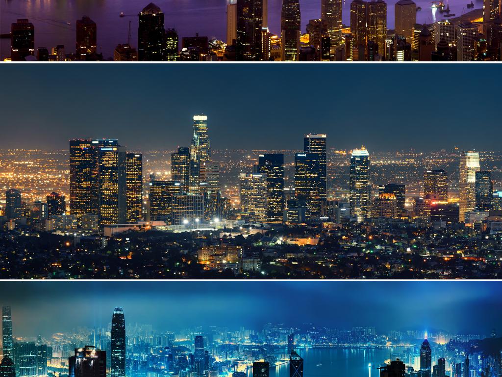 高清唯美城市建筑夜景繁华都市夜景海报banner背景图