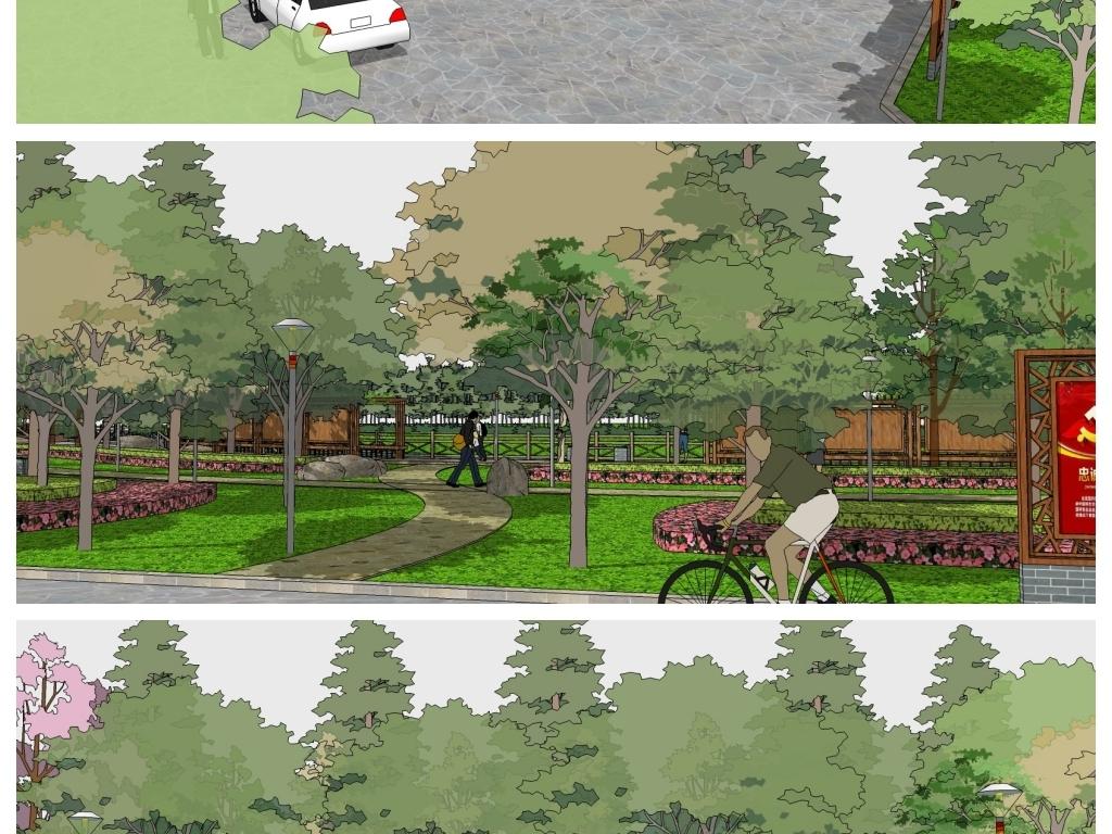 su党文化公园景观文化雕塑小品滨水景观