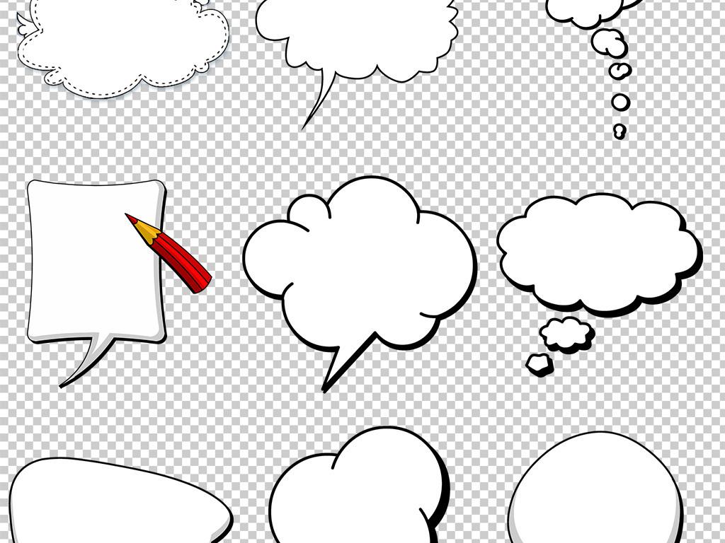 云朵对话框矢量爆炸云文本框可爱卡通手绘
