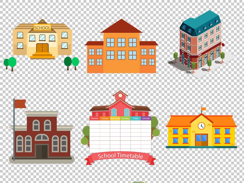 学校建筑教室卡通儿童招生海报素材背景图片png