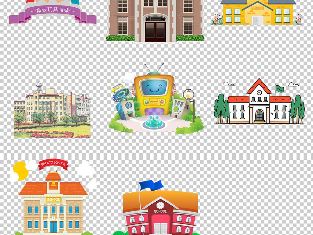 學校建筑教室卡通兒童招生海報素材背景圖片png