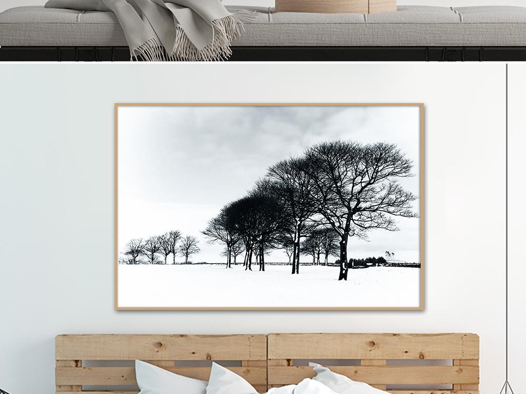 现代简约黑白风景冬季树木客厅装饰画