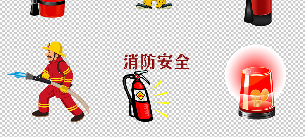 灭火器消防安全知识海报宣传栏png素材免抠图