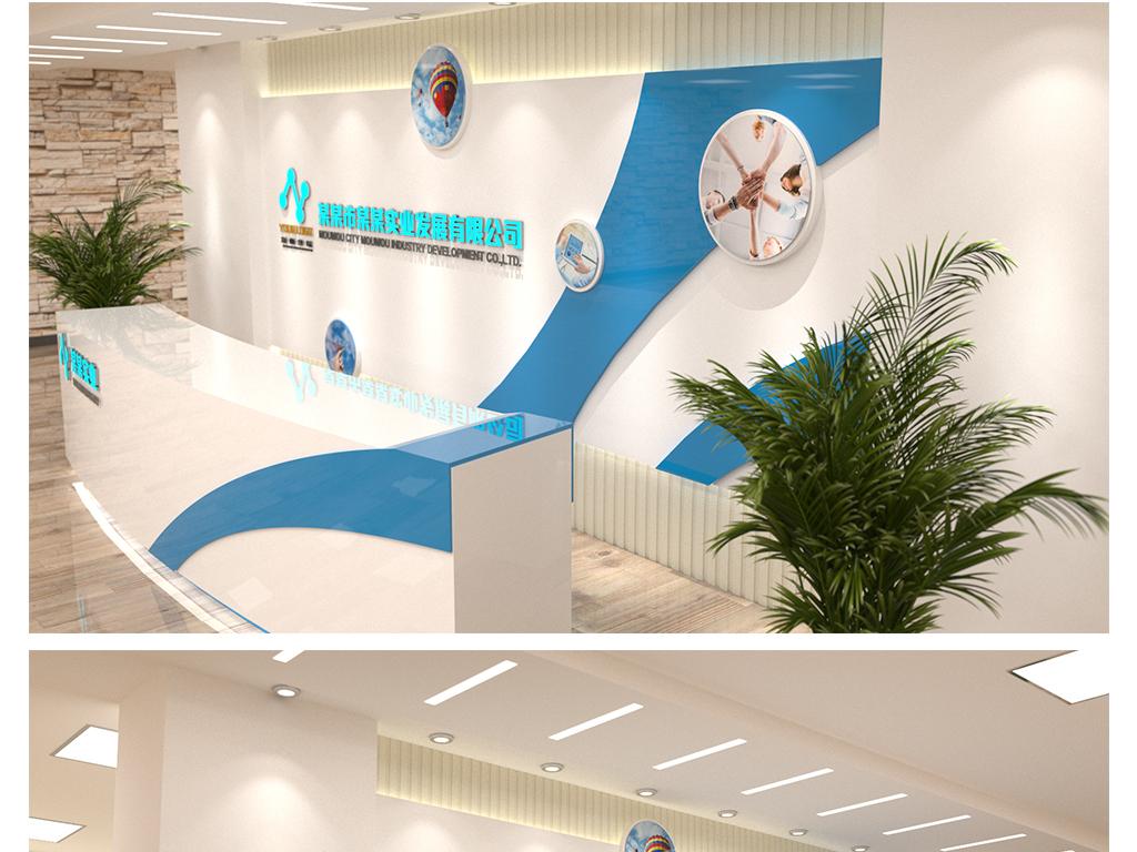 蓝色大气典雅企业前台形象墙logo墙接待台企业文化墙背景墙大堂大厅图片