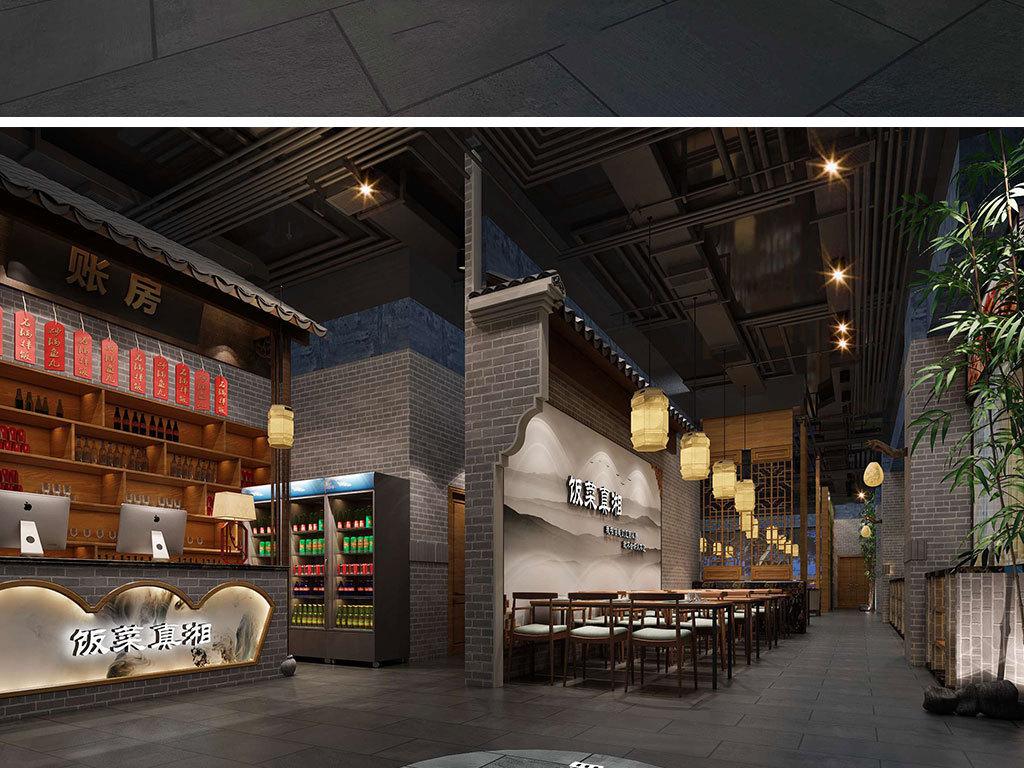 馆复古设计餐饮设计中国设计餐饮装修中国餐饮装修设计美味小吃店设计