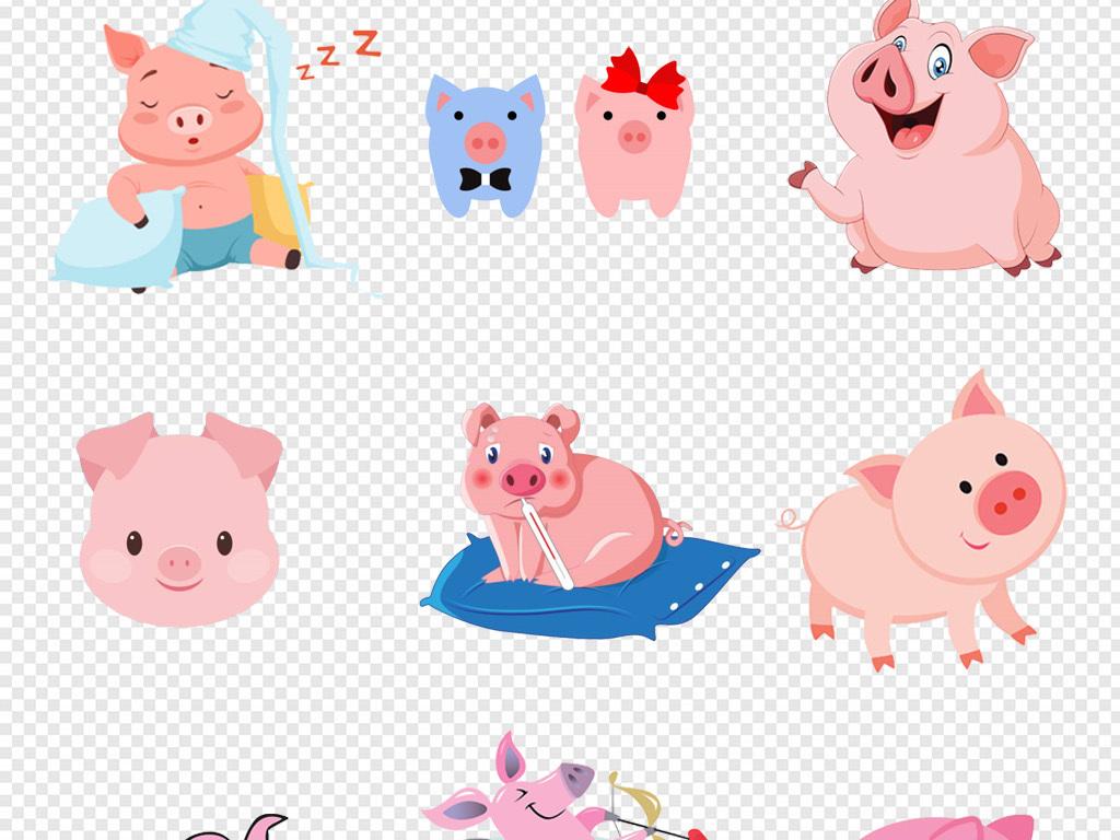 手绘卡通动物可爱小猪粉红猪猪头png素材