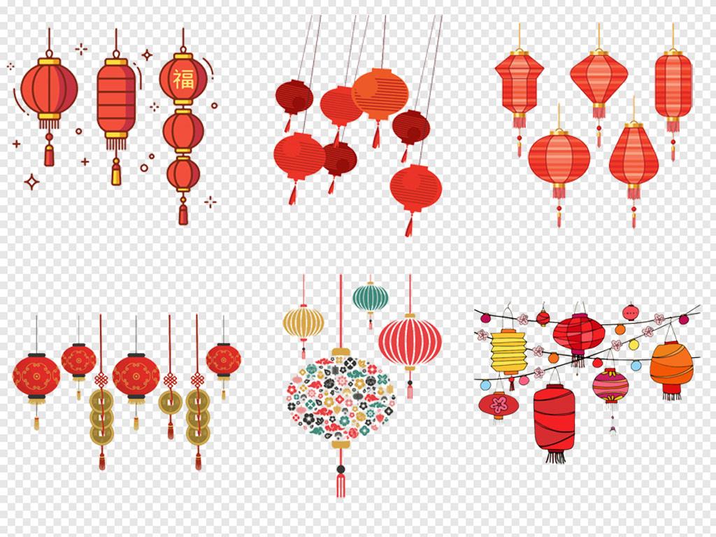 卡通手绘过年新年元旦元宵红灯笼png图片素材_模板(mb
