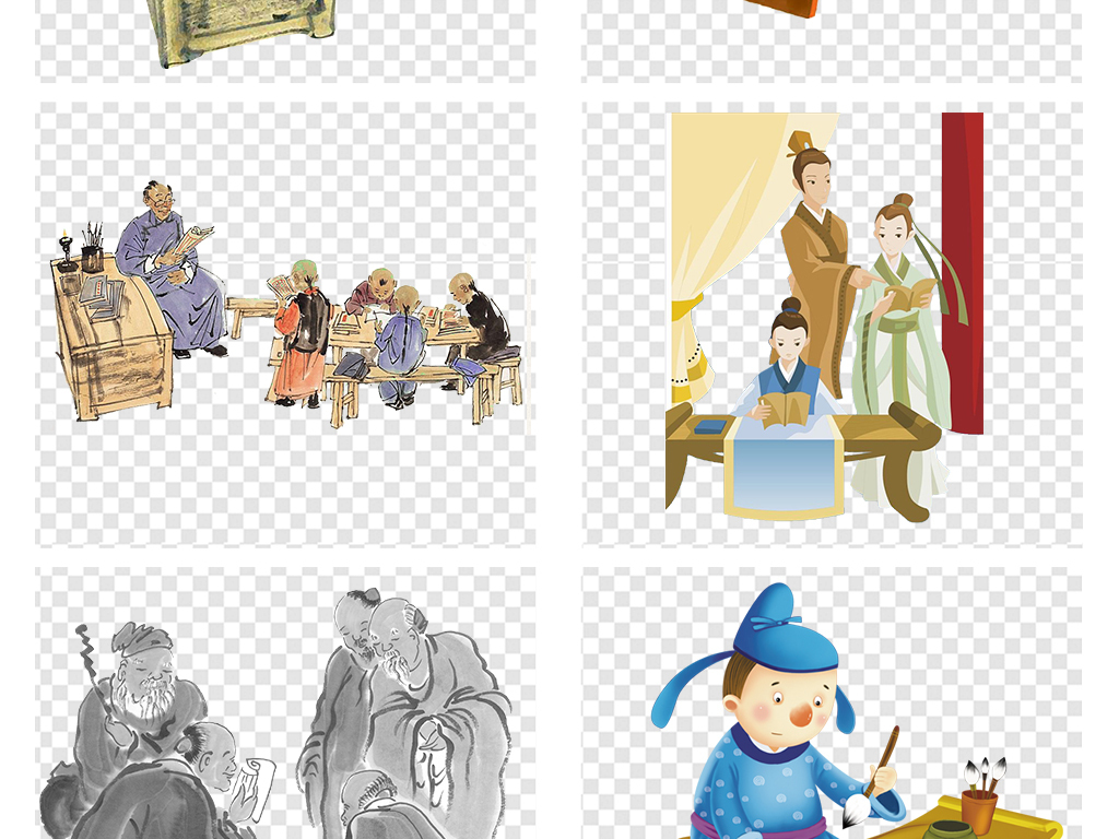 卡通古代读书学习看书书本儿童小孩免扣素材