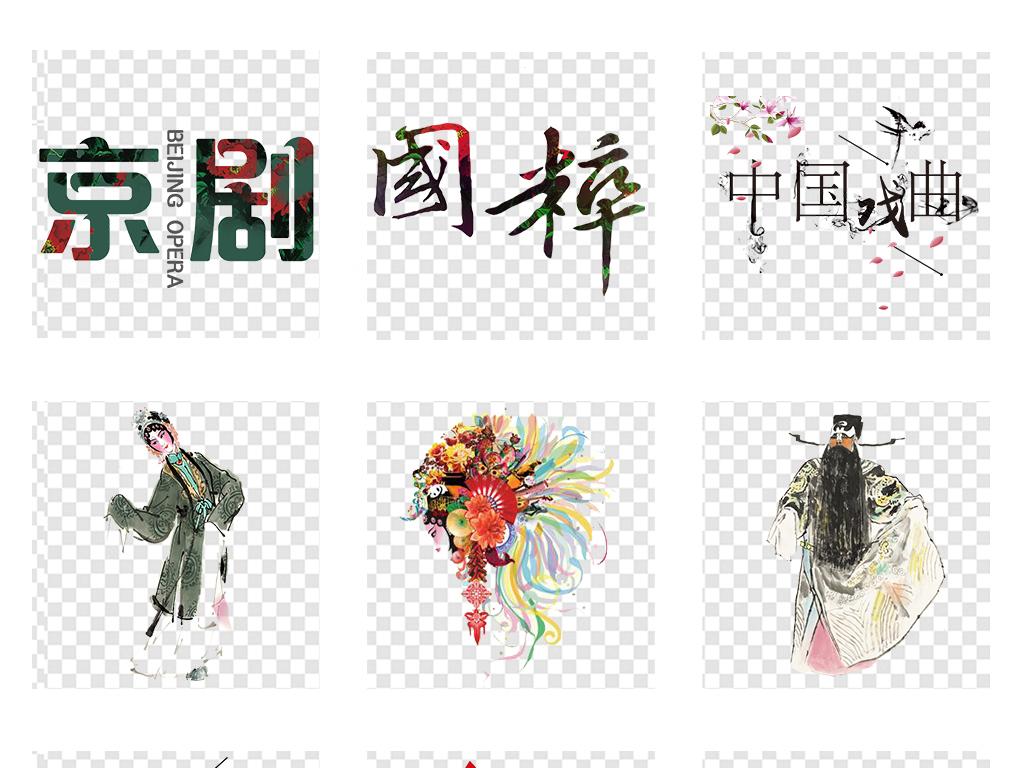京剧花旦                                          人物脸谱