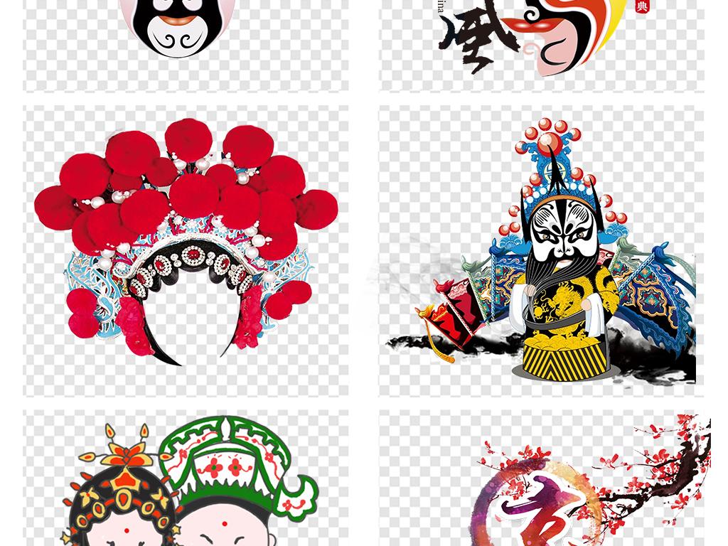 京剧戏剧卡通人物海报png透明免扣素材