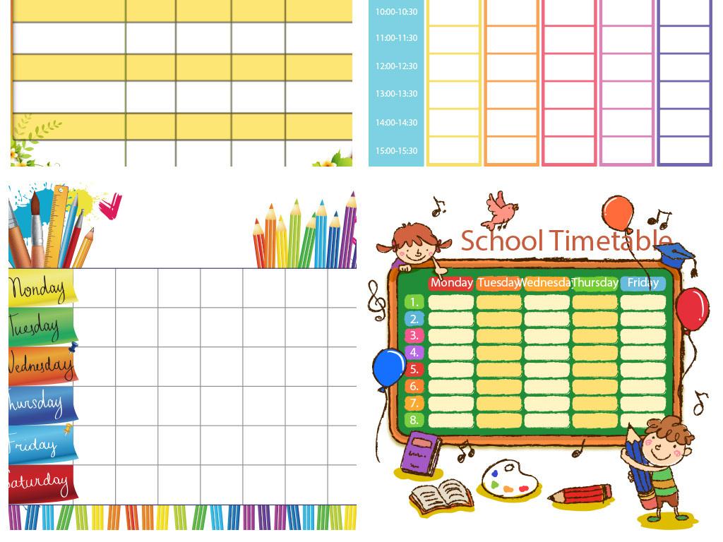 艺术字卡通表框儿童课程