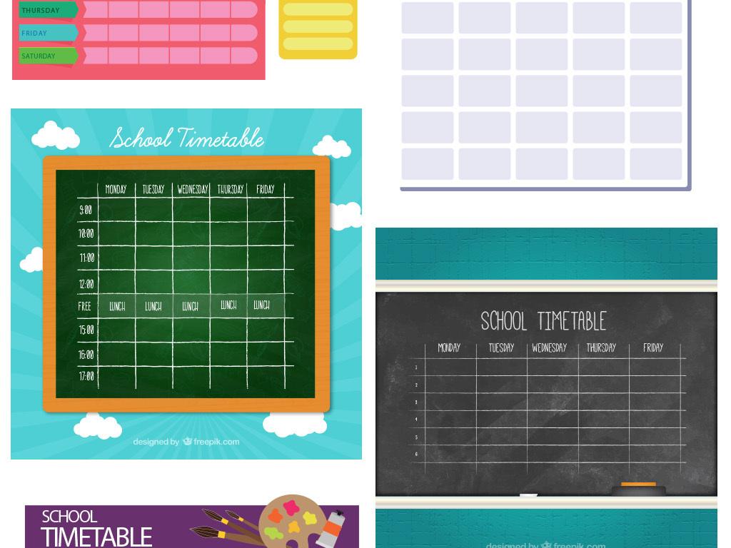 可爱课程表课程表表格框手绘