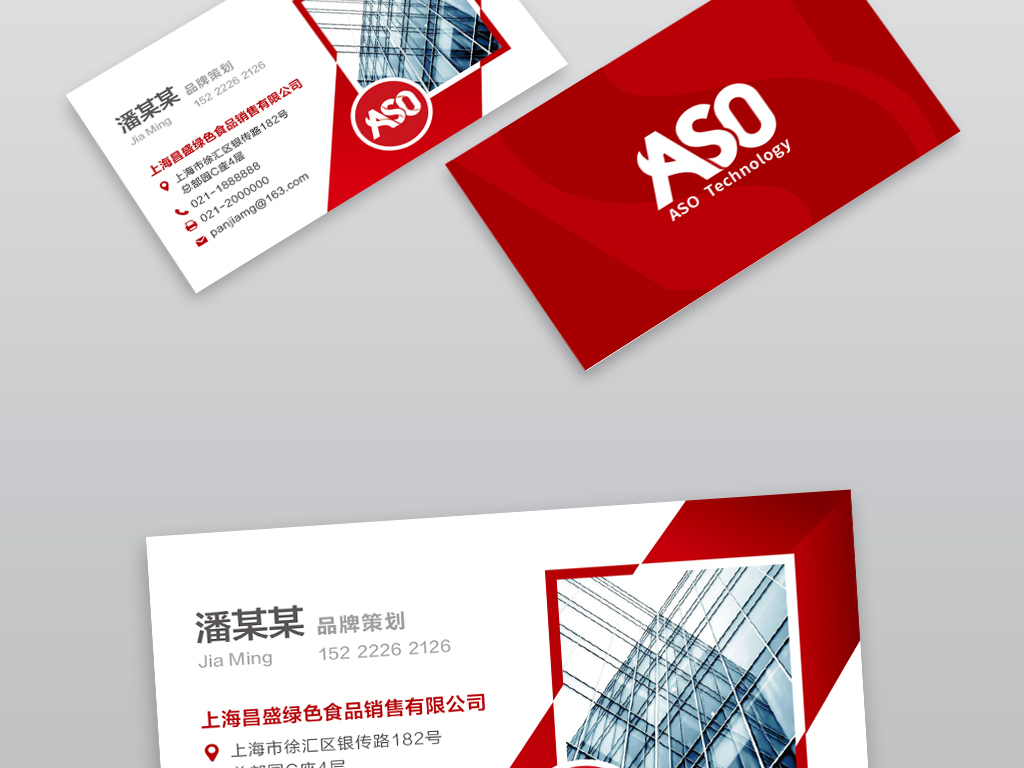 tokyohotn0654_红色经典建筑名片