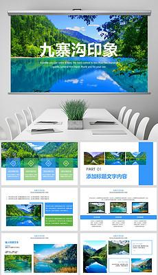 四川风景图片素材 四川风景图片素材下载 四川风景图片大全 我图网