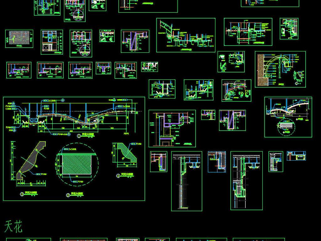 天花节点结构大样平面设计图下载(图片19.90mb)_其他