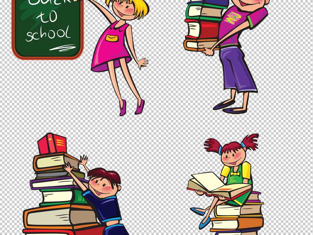 卡通儿童小孩校园学习png免扣背景素材