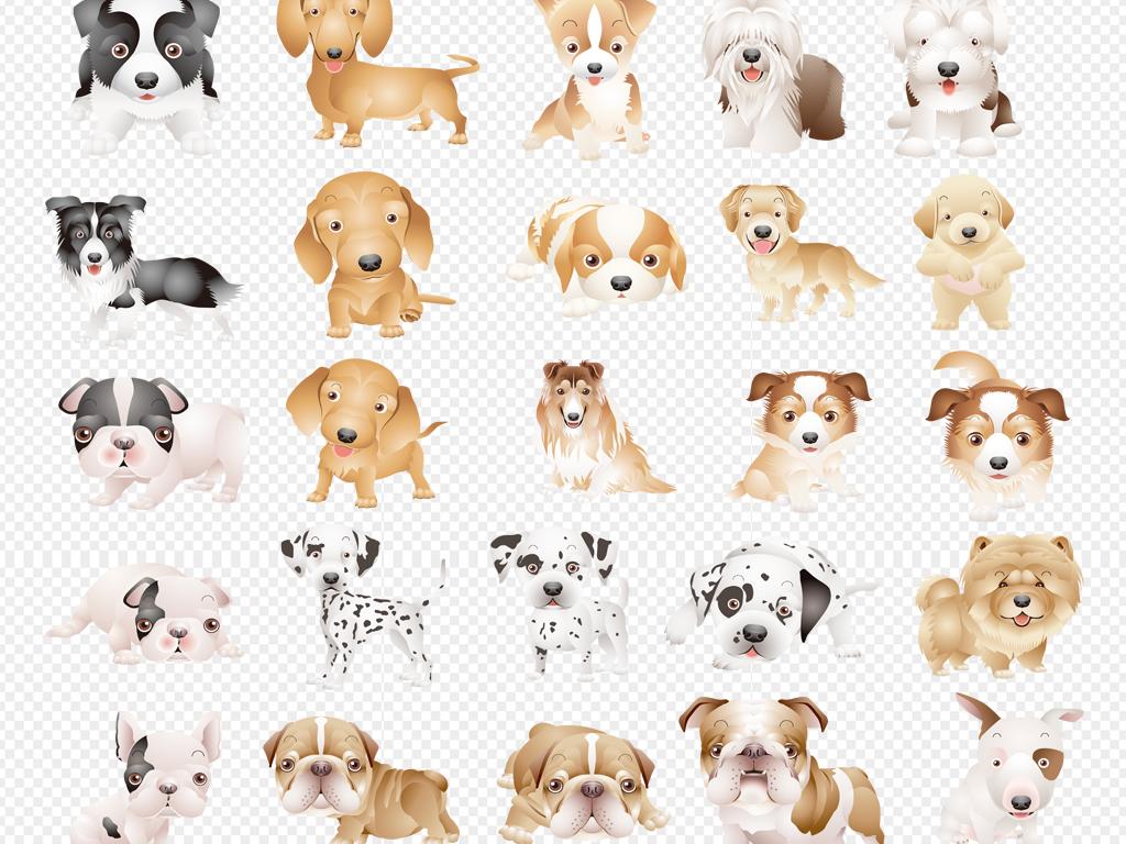 手绘卡通小狗宠物狗png透明底高清素材图片