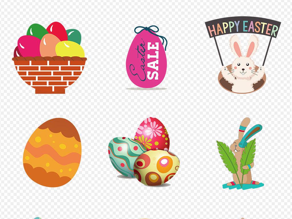 复活节可爱小兔子小动物手绘彩蛋png素材
