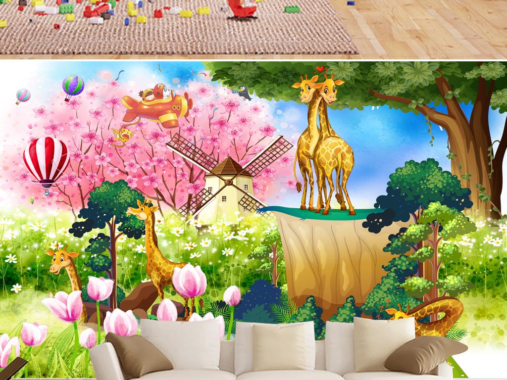 唯美风景动物乐园卡通儿童房小孩房装饰画