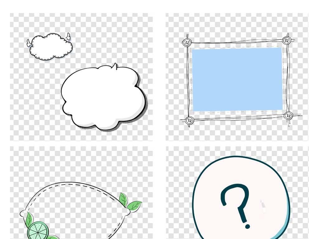 幼儿可爱卡通手绘对话框气泡小报