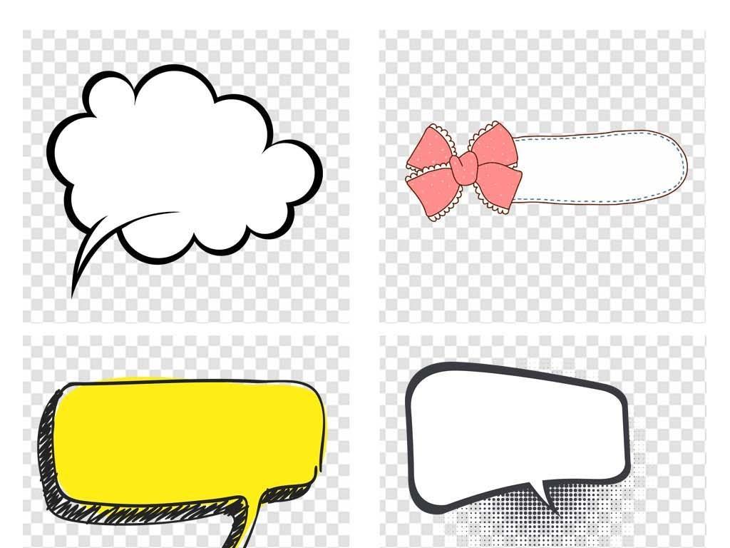 思考气泡黑色装饰框聊天框漫画对话框气泡框边框海报萌对话框可爱可爱