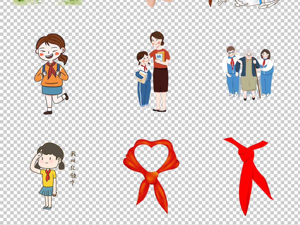 红领巾少先队卡通儿童小学生海报素材背景png图片