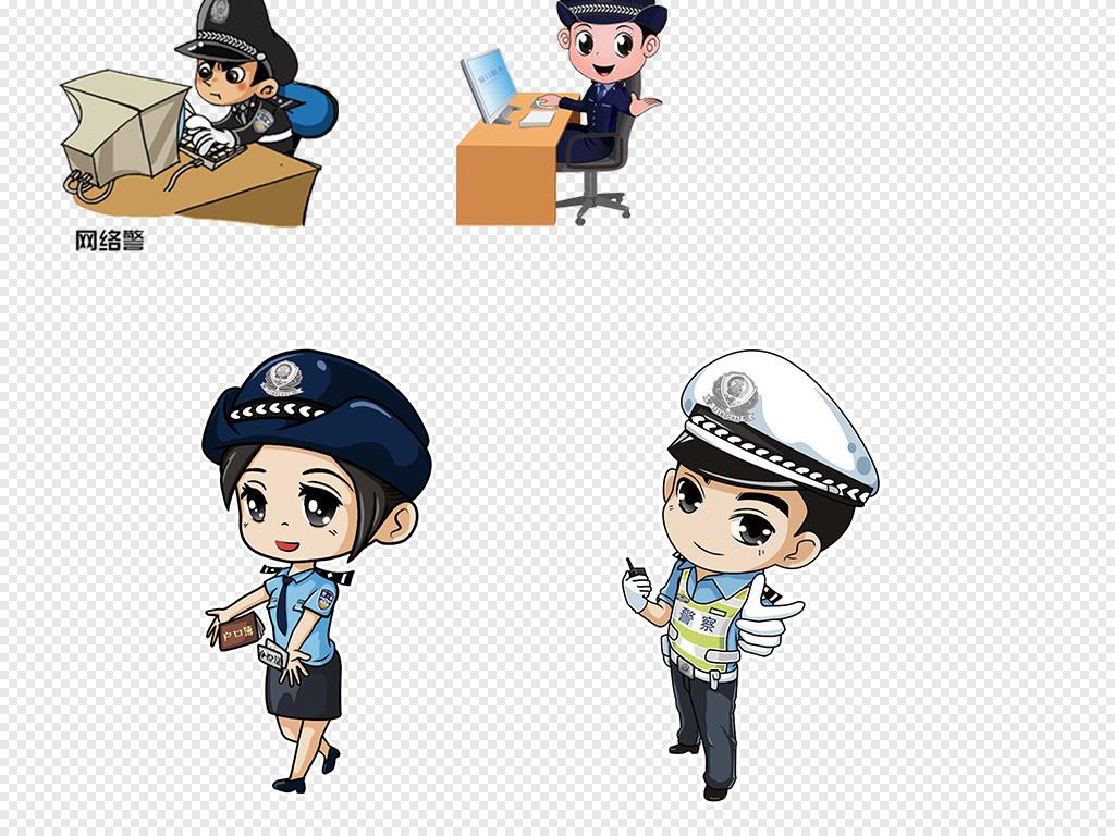 免抠元素 人物形象 动漫人物 > 卡通警察公安交警人物警徽海报素材