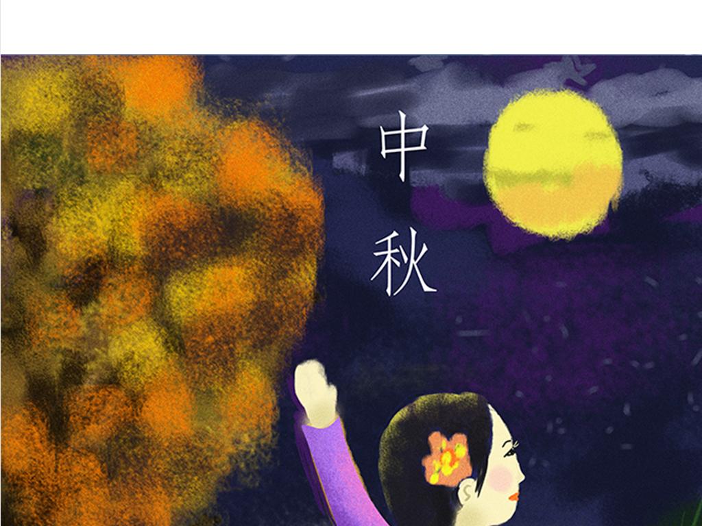 手绘卡通中秋节唯美场景插画