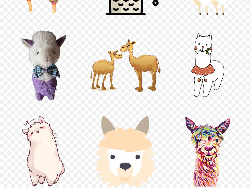 可爱卡通手绘草泥马羊驼动物海报素材背景图片png