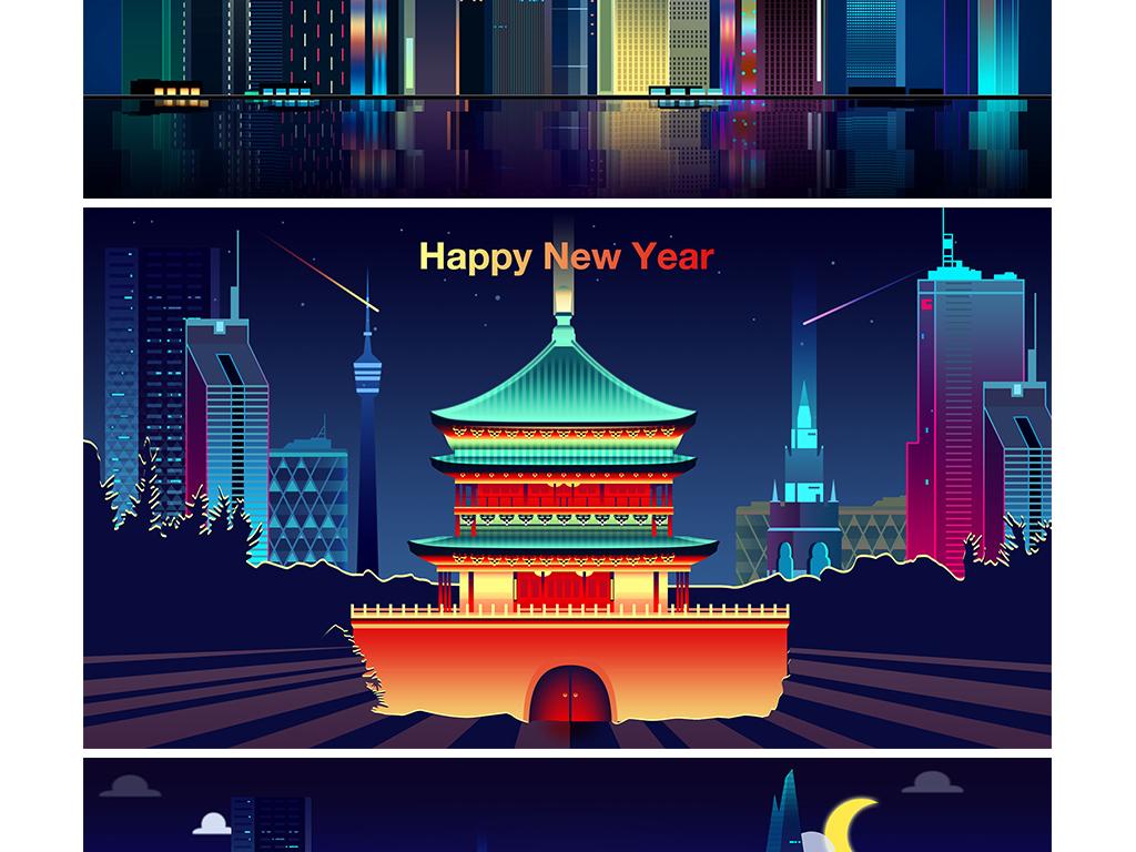 璀璨绚丽手绘城市夜景背景图片素材
