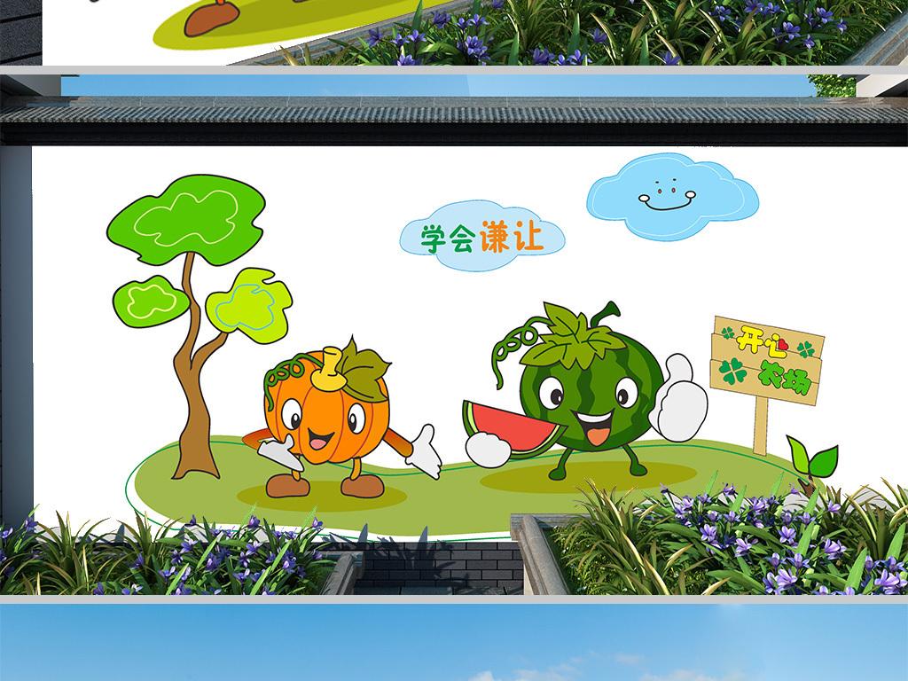 大型卡通幼儿园农场墙面装饰设计文化墙布置