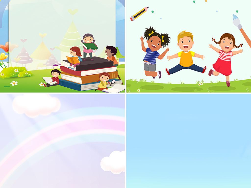 背景 广告背景 卡通/手绘 > 可爱卡通边框小学生学习幼儿展板背景素材