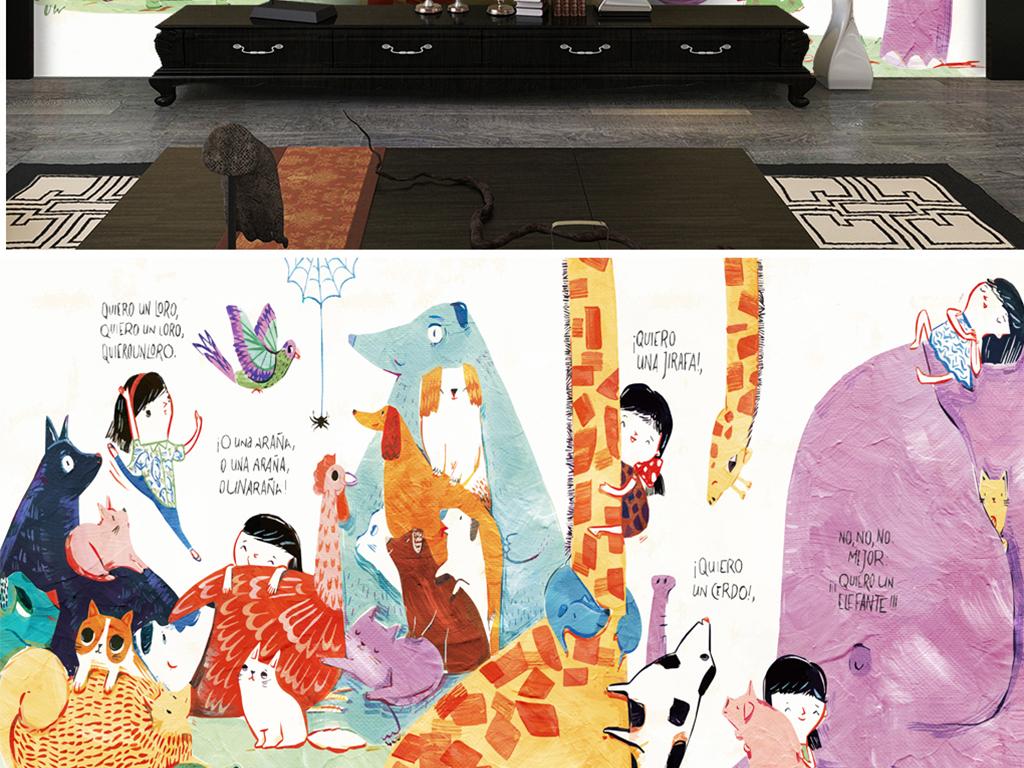 手绘动物园火鸡长颈鹿图片设计素材_高清模板下载(23.