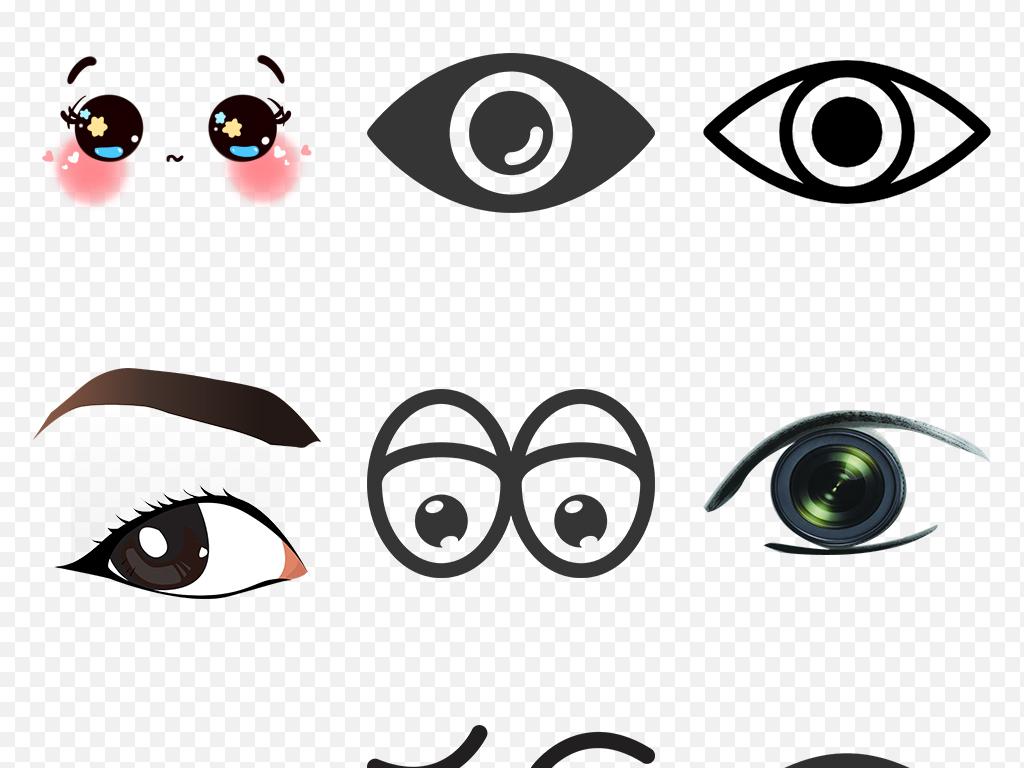 手绘可爱卡通眼睛眼球眼神海报素材背景图片png