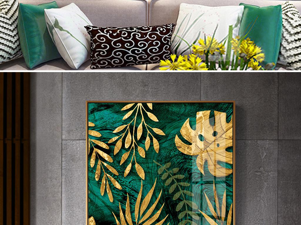 抽象大气热带植物叶子金色两联装饰画图片
